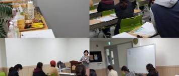[지역아동센터] 슬기로운 부모생활 교…