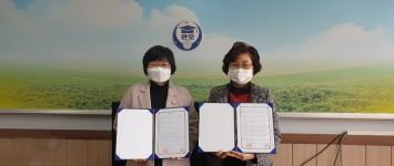 [프로그램팀] 2021년 초록우산 어…