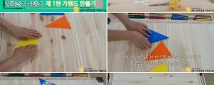 [지역조직팀] 장난감도서관 영유아 문…