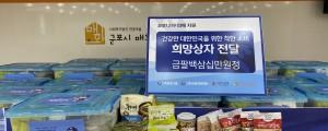 [사례관리팀]「코로나19 피해 지원 …