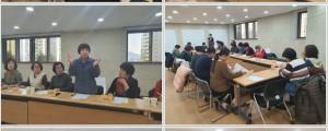 [지역조직팀] 2020년 상반기 자원…