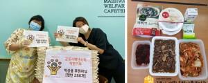 박상용 후원자님 정부 재난지원금 기부…