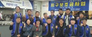 [지역조직팀] 군포로타리클럽, 경로식…