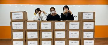 [사례관리팀] 시민의교회 '사랑의 키…